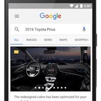 Google sort le carrousel pour les pubs de voitures